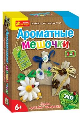 """3051-06 Набір д/т """"Ароматні мішечкі"""" 15100015Р"""