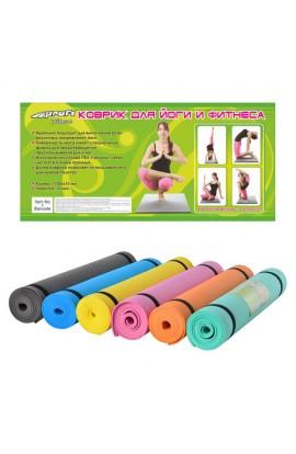 Мат для йоги MS 0205 EVA, 173 см