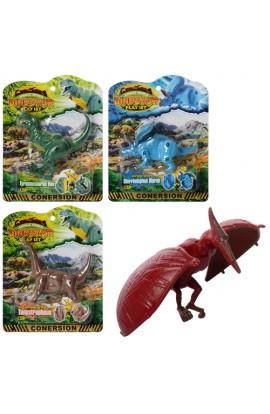 Динозавр 828-1-2-3-4 4 види, лист, 17-22-4 см