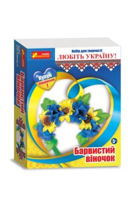 3035-3 Барвистий віночок  Україна  15165001У(59.88)