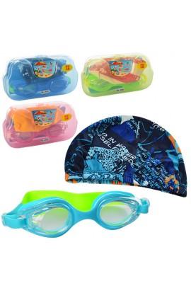 Набір для плавання MSW 033 окуляри, шапочка 19-14 см. (тканина), 4 кольори, футляр, 16-9-4 см.