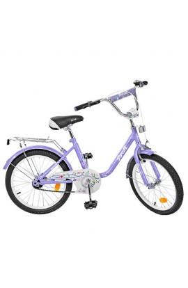 Велосипед дитячий PROF1 20'' L2083 фіолетовий, дзеркало, дзвінок, підніжка.