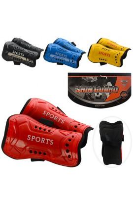 Захист MS 0445 щитки футбольні, застібка-резинка/липучка, 4 кольори, кул., 13-22-4 см.