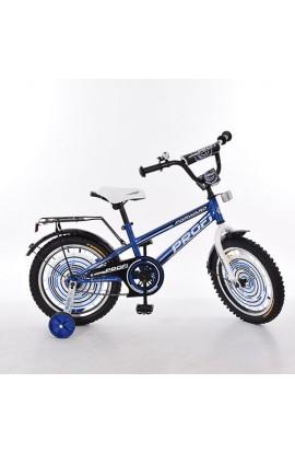 Велосипед дитячий PROF1 G1873 18'' додаткові колеса, дзвінок, синій.