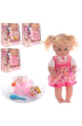 Лялька 30905E1-B8-B2-B3 пляшечка, горщик, соска, підгузник, 4 види, муз., кор., 31,5-39-18 см.