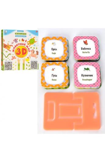 Гра F4-16 підставка для телефону, картки 48 шт., кор., 21-21-2,5 см.