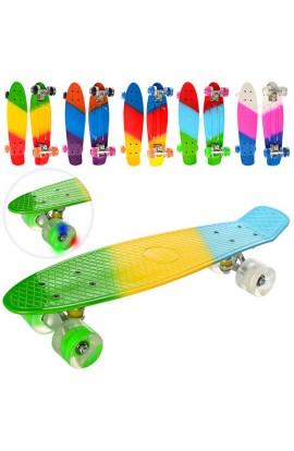 Скейт MS 0746-1 пенні, алюм. підвіска, колеса ПУ, веселка, світло, мікс кольорів.