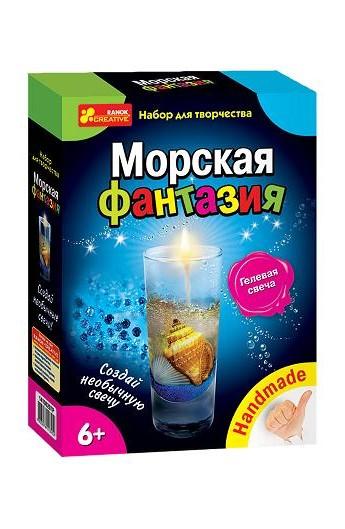 3064-01 Гелієві свічки  Морська фантазія  14100297Р