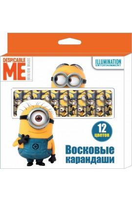 Воскові олівці 12 кольорів, ТМ Despicable Me © Universal Studios