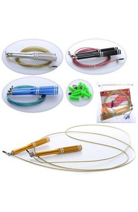 Скакалка MS 1233 280 см., швидкісна, ручки джгут, алюм., регул., підшипники, 4 кольори, кул., 18-20-