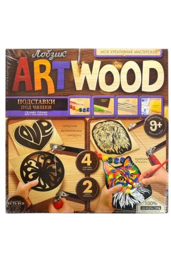 Набір креативної творчості  ARTWOOD підставки під чашки  випилювання лобзиком, LBZ-01-06, 07, 08, 09