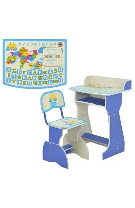 Парта HB 2029 A UK-01-7 регулюється висота, стілець, синя, кор., 50-48-57 см