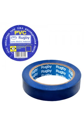 Ізоляційна стрічка ПВХ 10м  Rugby  синя, RUGBY 10m blue