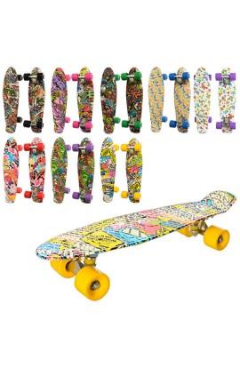 Скейт MS 0748-4 (8шт) пенні,алюм.підвіска,колеса ПУ, подшABEC-7,принт,розбірн.,8 видів,