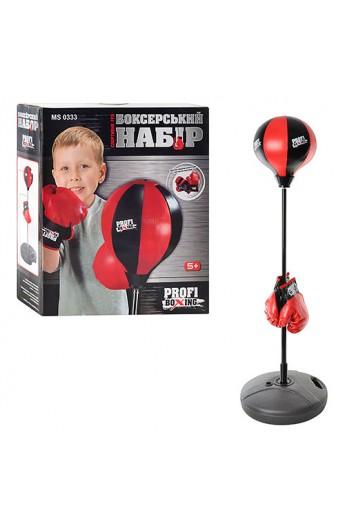 Набір боксерський MS 0333 груша на стійці 130 см, перчатки, кор., 48 см