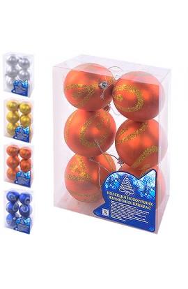 Ялинкова кулька 8см 6шт/кор, 8694