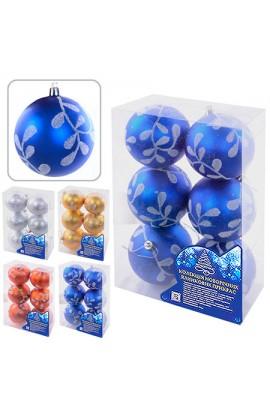 Ялинкова кулька 8см 6шт/кор, 8695
