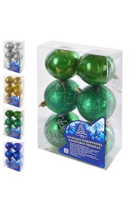 Ялинкова кулька 8см 6шт/кор, 8608