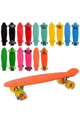 Скейт MS 0848-2 пенні, 55.5-14.5 проти ковзання, алюм.підвіски, колеса ПУ, 7 кольорів, світло.