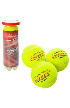 Тенісні м'ячі MS 1248 6,5 см., 40% натур. хутро, тренувальні, колба, 21-8-8 см.